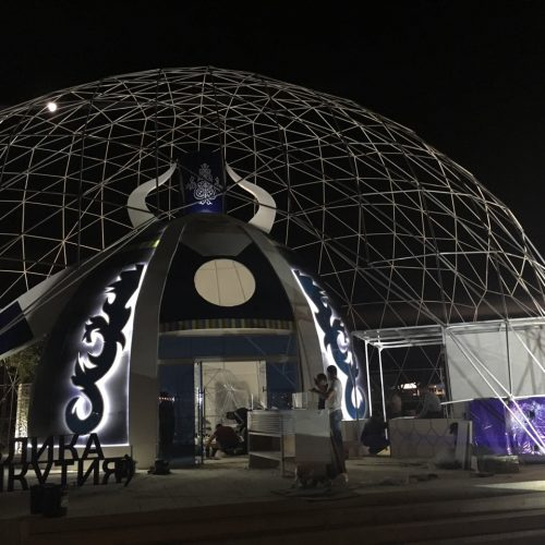 Восточный экономический форум Ø22m Купол, 2017, Владивосток, Остров Русский